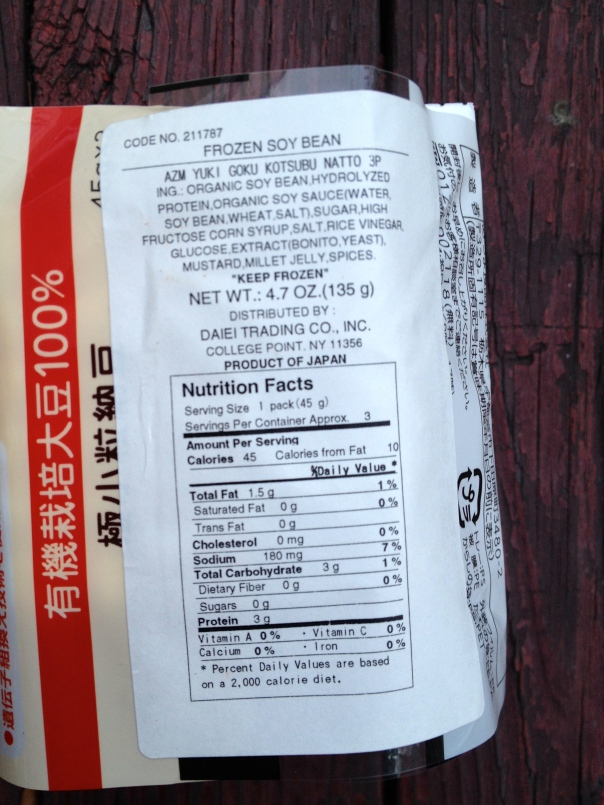 natto ingredients and nutrition facts